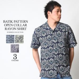 シャツ メンズ カジュアルシャツ オープンカラーシャツ 半袖 レーヨン 開襟シャツ 総柄 アロハ バティック柄 大きいサイズ M L XL XXL 2L 3L|attention-store
