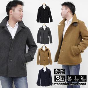 メルトン コート ジャケット メンズ ウールコート ウールステンカラーコート M L XL|attention-store