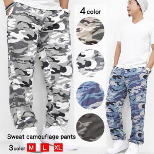 メンズ パンツ スウェット スウェットパンツ カモ柄スウェットパンツ|attention-store