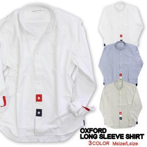 シャツ メンズ 無地 長袖 ボタンダウン オックスフォードシャツ オックスフォードトリコシャツ カジュアルシャツ 白シャツ 大きいサイズ ストリート M L attention-store