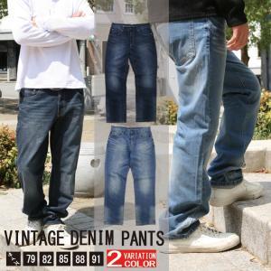 デニムパンツ ジーンズ メンズ ボトムス ジーパン アメカジ ストリート系 ファッション|attention-store