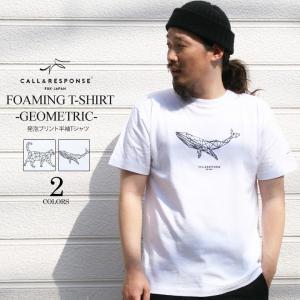 Tシャツ 半袖 TEE 発泡プリント ジオメトリック 幾何学模様 ネコ クジラ メンズ アメカジ ストリート おしゃれ CALL&RESPONSE コールアンドレスポンス attention-store