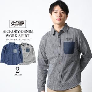 デニム ヒッコリー ワークシャツ メンズ トップス ストライプ カジュアルシャツ アメカジ 大きいサイズ M L XL XXL 2L 3L ブランド リアルコンテンツ 春服|attention-store