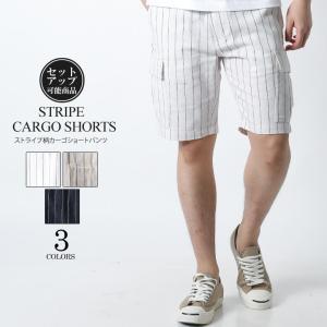 セットアップ可能商品 ストライプパンツ メンズ ショートパンツ ハーフパンツ カーゴパンツ カーゴショーツ ショーパン ショートパンツ ストレッチ カジュアル|attention-store