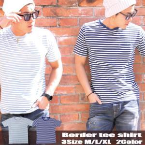 ボーダー Tシャツ メンズ 胸ポケット カットソー TEE 半袖 アメカジ ストリート系 ファッション かっこいい|attention-store
