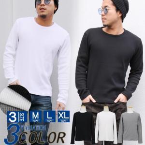 サーマル Tシャツ メンズ ロンT インナー 長袖 ワッフル カットソー 白 ホワイト 黒 ブラック アメカジ ストリート系 ファッション M L LL XL|attention-store