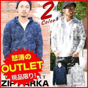 スウェット 迷彩 パーカー カモ メンズ ZIP パーカー スウェット アメカジ ストリート系 ファッション|attention-store