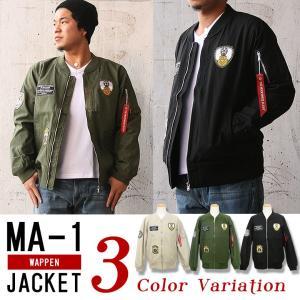MA-1 ジャケット メンズ フライトジャケット アウター ワッペン M L XL 2XL 黒 カーキ ベージュ アメカジ ストリート系 2017新作|attention-store