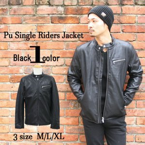 ライダース メンズ ジャケット フェイクレザー PU シングル アメカジ ストリート系 ファッション|attention-store