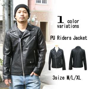 ライダース メンズ ジャケット フェイクレザー ダブル アメカジ ストリート系 ファッション|attention-store