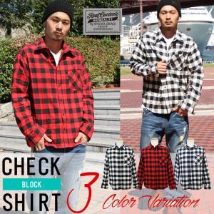 シャツ メンズ ネルシャツ チェックシャツ 長袖 カジュアルシャツ ブロックチェック アメカジ リアルコンテンツ 大きいサイズ ストリート|attention-store