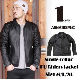 PUシングルライダースジャケット メンズ PUジャケット ライダース ASNADISPEC/アスナディスペック|attention-store
