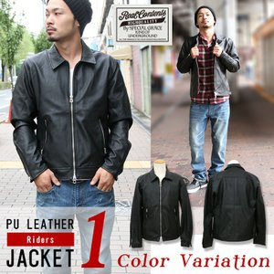 ジャケット メンズ PU レザー ライダース バイク ライダースジャケット REALCONTENTS リアルコンテンツ M L XL XXL 大きいサイズ