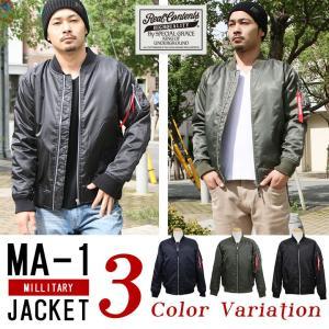 MA-1 ジャケット メンズ フライトジャケット 中綿 アウター 大きいサイズ リアルコンテンツ M L XL XXL 2XL 3L 黒 カーキ|attention-store