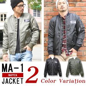 MA-1 ジャケット メンズ フライトジャケット 中綿 アウター ワッペン 大きいサイズ ASNA M L XL XXL 2XL 3L 黒 カーキ アメカジ ストリート系|attention-store