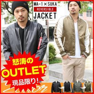 MA-1 ジャケット スカジャン リバーシブル メンズ フライトジャケット 中綿 アウター ワッペン リアルコンテンツ M L XL XXL 2XL 3L|attention-store