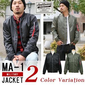 MA-1 ジャケット メンズ アウター フライトジャケット リアルコンテンツ REALCONTENTS アメカジ 黒 カーキ M L XL XXL 2XL 3L|attention-store