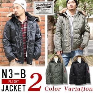ジャケット N3B メンズ N3-B フライトジャケット 中綿ジャケット リアルコンテンツ REALCONTENTS ストリート系 M L XL XXL 大きいサイズ|attention-store