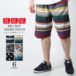 ショートパンツ 大きいサイズ ビッグサイズ 3L 4L 5L XXL XXXL XXXXL メンズ ハーフパンツ ショーツ 短パン 半ズボン イージーパンツ ストレッチ 夏服 夏物|attention-store