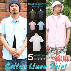 シャツ メンズ 綿麻 半袖 無地 リネンシャツ リアルコンテンツ REALCONTENTS 白 ホワイト 紺 ネイビー M L XL XXL ストリート系 ファッション|attention-store