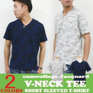 Vネック Tシャツ メンズ 迷彩 カットソー カモ リアルコンテンツ REALCONTENTS XXL ストリート系 ファッション|attention-store