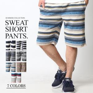 ショートパンツ メンズ ハーフパンツ ショーツ 短パン 半ズボン イージーパンツ ボーダー 総柄 ネイティブ柄 黒 ネイビー M L XL 2L LL 大きいサイズ|attention-store