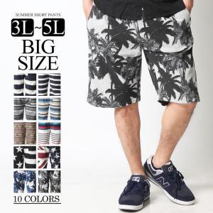 ショートパンツ 大きいサイズ ビッグサイズ 3L 4L 5L XXL XXXL XXXXL メンズ ハーフパンツ ショーツ 短パン 半ズボン イージーパンツ ボーダー 総柄 夏|attention-store