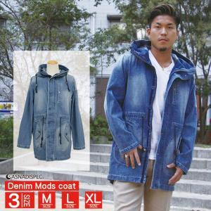メンズ コート ジャケット デニムモッズコート ASNADISPEC/アスナディスペック|attention-store