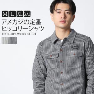メンズ シャツ 長袖シャツ ワーク ヒッコリー ストライプ ワークシャツ REALCONTENTS リアルコンテンツ|attention-store