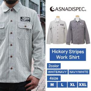 シャツ メンズ ワーク ストライプ ヒッコリー 男女兼用 ヒッコリーストライプワッペンワークシャツ ASNADISPEC/アスナディスペック|attention-store