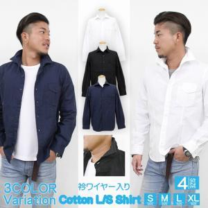 シャツ メンズ 長袖シャツ 無地 襟ワイヤー コットンシャツ ブロード カジュアルシャツ S M L XL ブラック 黒 ホワイト 白 ネイビー 紺|attention-store