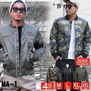 ワッペン中綿MA-1 ミリタリージャケット MA-1 ジャケット メンズ フライトジャケット REALCONTENTS リアルコンテンツ|attention-store
