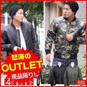 MA-1 ジャケット メンズ ミリタリージャケット フライトジャケット 中綿 アウター 大きいサイズ リアルコンテンツ M L XL XXL 2XL 3L 黒 カーキ|attention-store