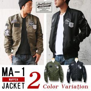 MA-1 ジャケット メンズ フライトジャケット ワッペン アウター リアルコンテンツ REALCONTENTS アメカジ ストリート系 ファッション M L XL 2017新作|attention-store