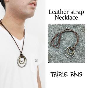男女兼用 ネックレス 革ひもネックレス|attention-store