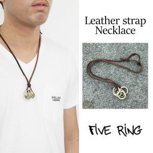 男女兼用 ネックレス 革ひもネックレス 77-h260-b|attention-store
