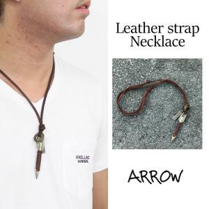 男女兼用 ネックレス 革ひもネックレス 77-h260-c|attention-store