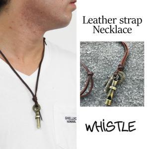 男女兼用 ネックレス 革ひもネックレス 77-h260-d|attention-store