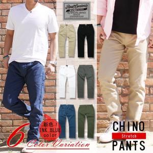 チノパン メンズ カラーパンツ ボトムス ストレッチ コットンパンツ リアルコンテンツ 白 ホワイト 黒 ブラック ベージュ かっこいい アメカジ ファッション|attention-store