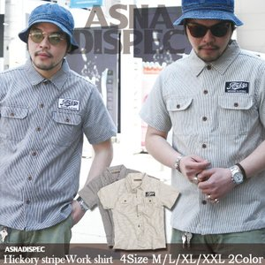 シャツ メンズ ワークシャツ 半袖シャツ ヒッコリー ASNADISPEC アスナディスペック ストリート系 アメカジ M L XL XXL 大きいサイズ|attention-store