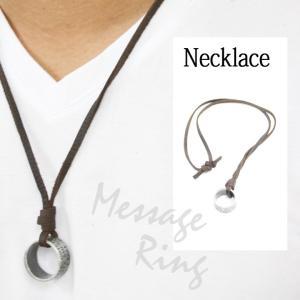 革ひもネックレス メンズ レディース 男女兼用 ネックレス おしゃれ かっこいい  シンプル|attention-store
