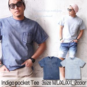 Tシャツ メンズ インディゴ染半袖Tシャツ ポケット メンズカジュアル ストリート系 M L XL XXL/3045/ ストリート系 ファッション|attention-store