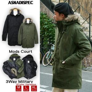 ASNADISPEC モッズコート 3WAY メンズ コート ロングコート ミリタリー キルトジャケット アスナディスペック カーキ ブラック 大きいサイズ M L XL|attention-store