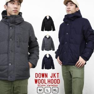 ダウンジャケット メンズ 送料無料 ダウン ジャケット ウール混 ブラック グレー ベイビー 黒 紺 M L XL アメカジ ファッション|attention-store