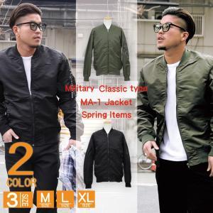 MA-1 ジャケット メンズ フライトジャケット 中綿 アウター リアルコンテンツ M L XL LL 黒 カーキ|attention-store