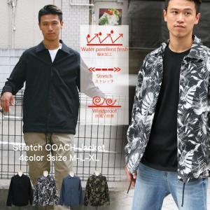 ジャケット メンズ コーチジャケット カモフラ 迷彩 無地 花柄 黒 ブラック リーフ ストレッチ M L XL おしゃれ かっこいい|attention-store