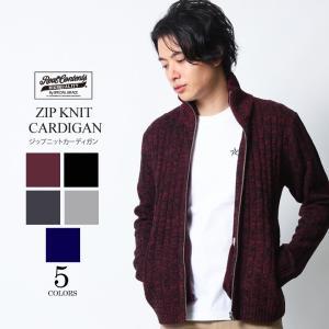ニット カーディガン ジップアップ ケーブル編み メンズ スタンドカラー トップス アウター セーター ブランド REALCONTENTS リアルコンテンツ M L XL|attention-store