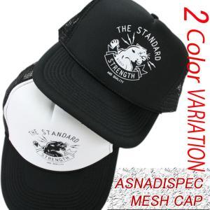 ASNADISPEC/アスナディスペック メッシュキャップ メンズ キャップ 帽子 CAP アメカジ ストリート ストリート系 ファッション|attention-store