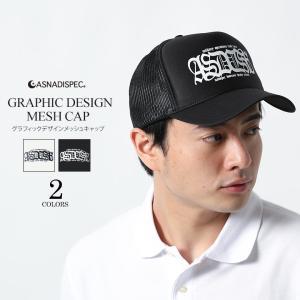 新作メッシュキャップ入荷♪夏定番のプリントMESH CAPです【ASNADISPEC】きれい目カジュアルストリート 【ASDDSP CAP】|attention-store