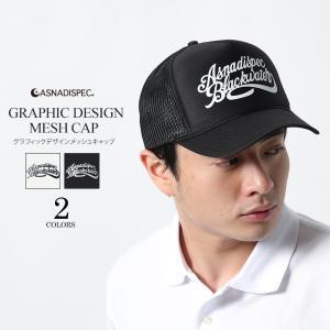 プリントメッシュキャップ メンズ CAP ASNA/アスナ BLACK WATER CAP|attention-store
